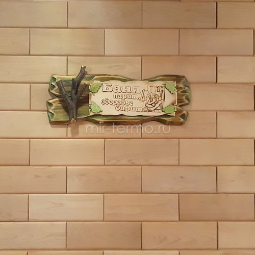 Табличка для бани №38