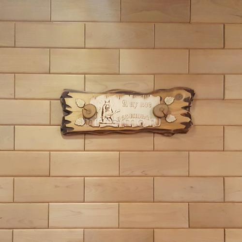 Табличка для бани №39