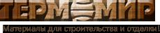 "Интернет-магазин ""Термомир"""